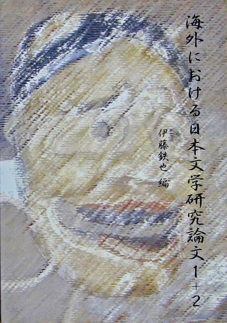 110707_kaigaibook