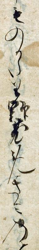 130810_jibonohi