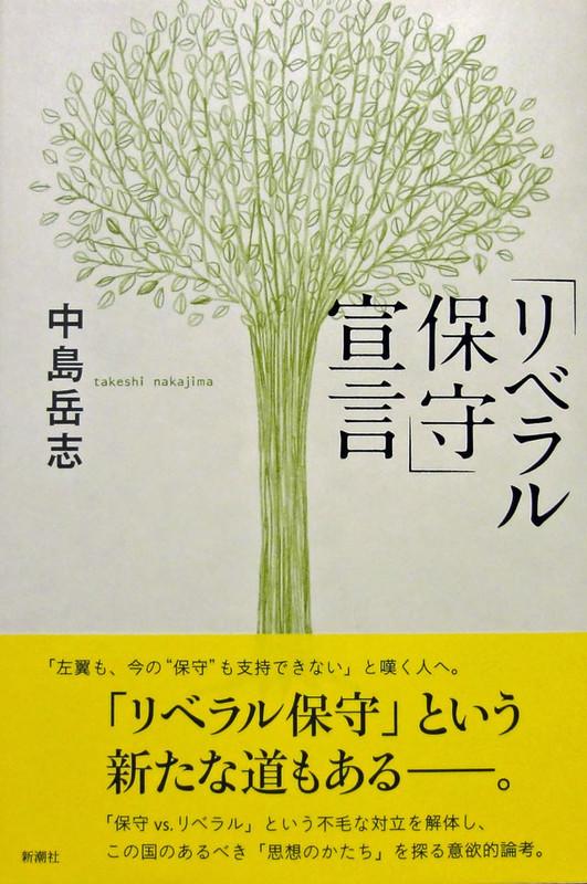 130825_nakajima