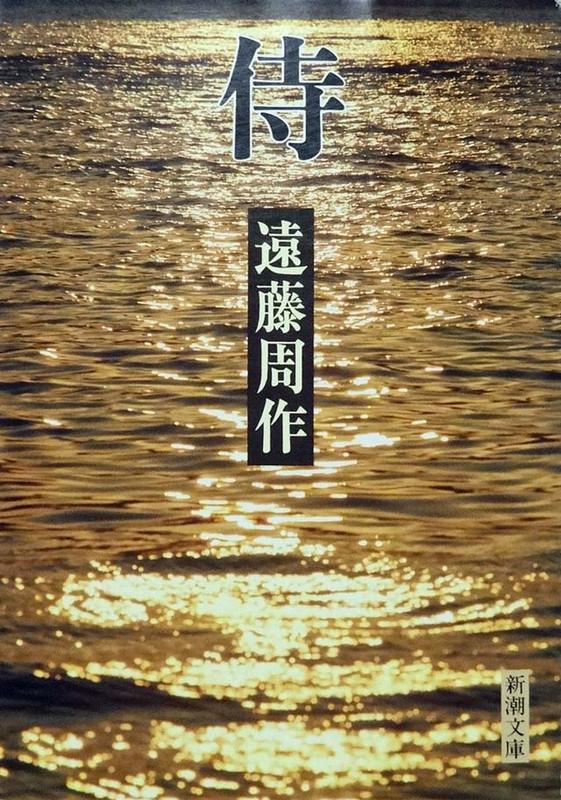 131003_samurai