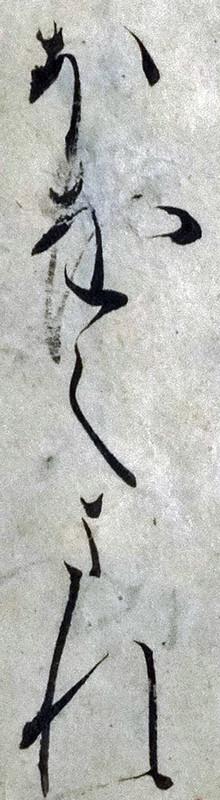 140116_sakakibarahon