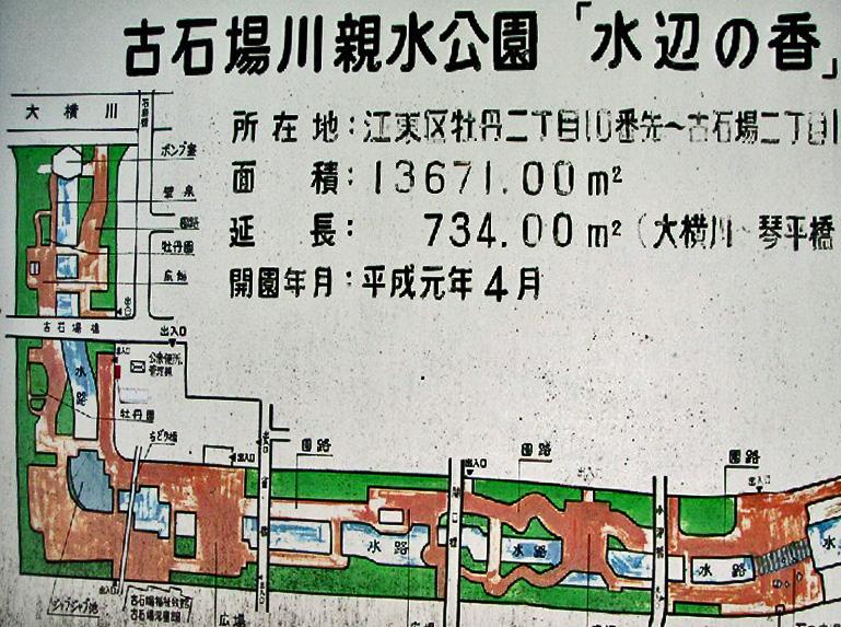 140126_botankouenmap