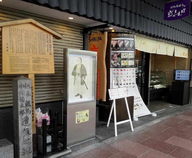 140202_kaitenzusi