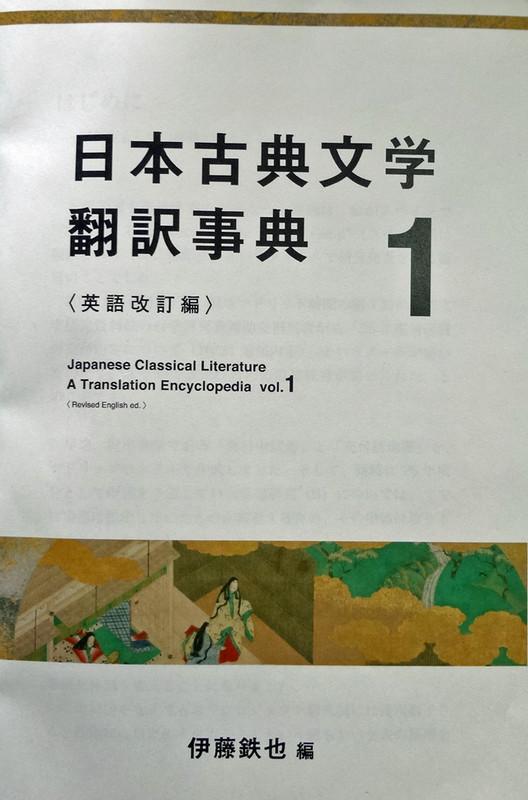 140226_honyaku1
