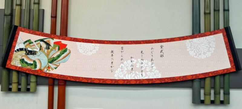 140309_murasaki