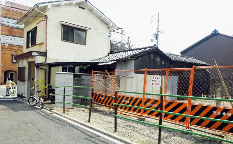 140316_saiguusekihi