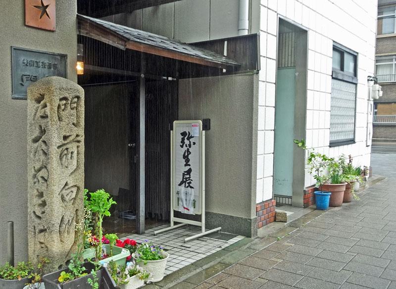 140330_monzen