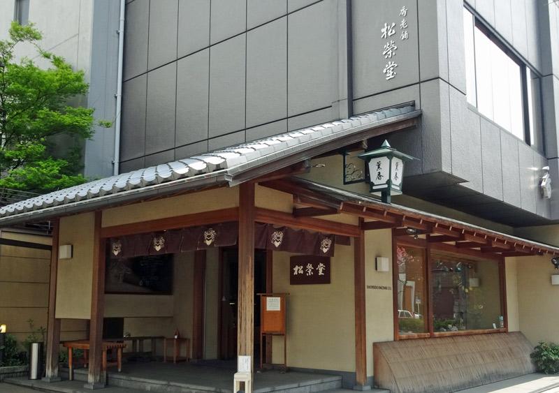 140412_syoueido