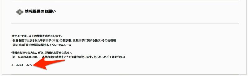 140416_screen6