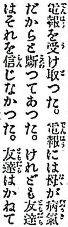 140420_kokoro02