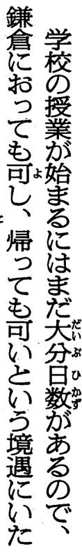 140420_kokoro3