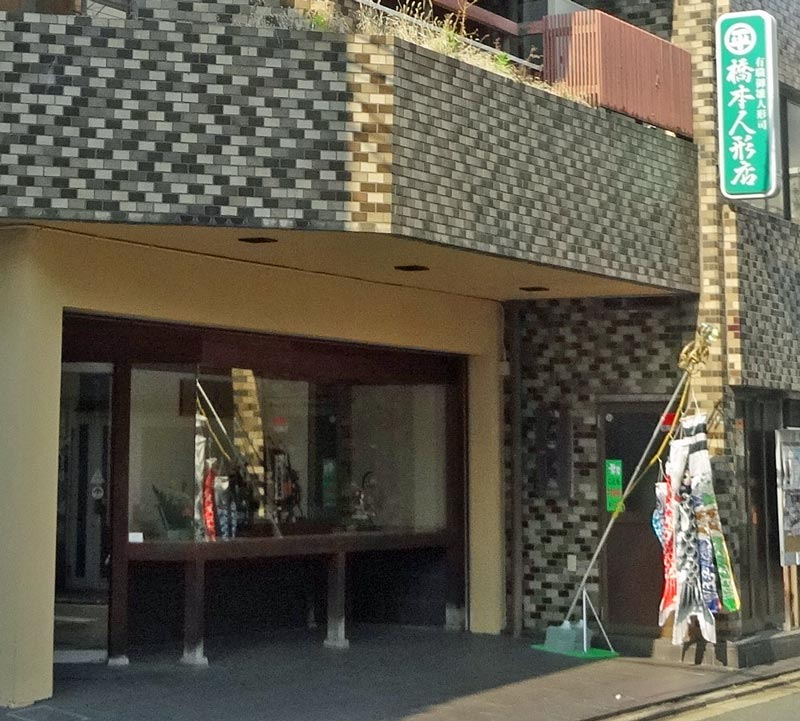 140425_hasimoto