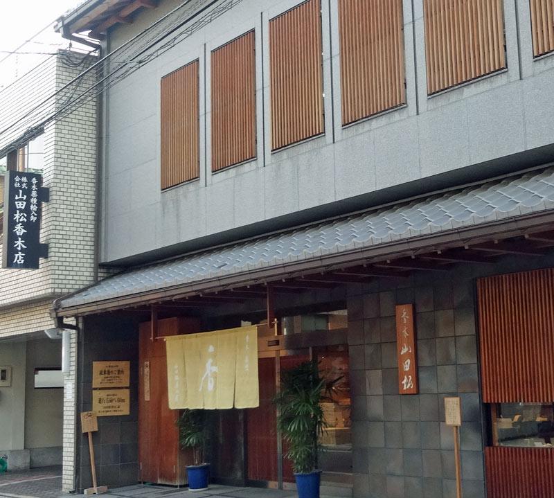 140425_yamadamatsu