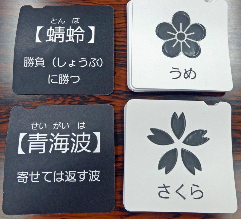 140620_tenji11_2