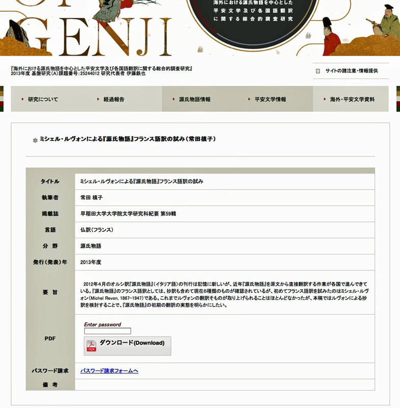 140624_ronbun2