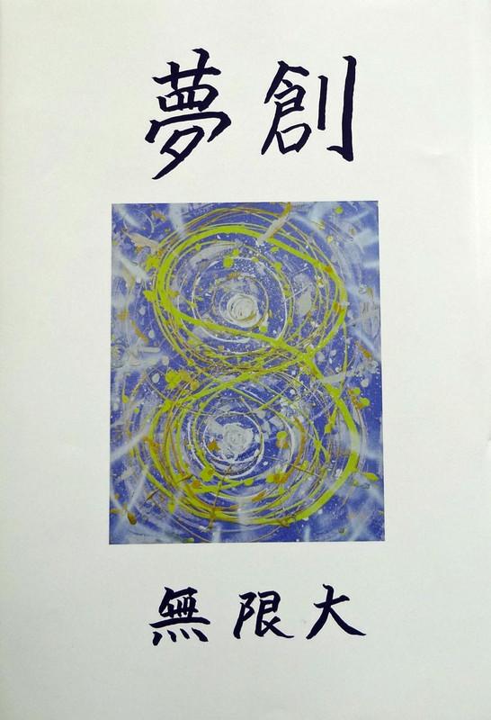 140627_book