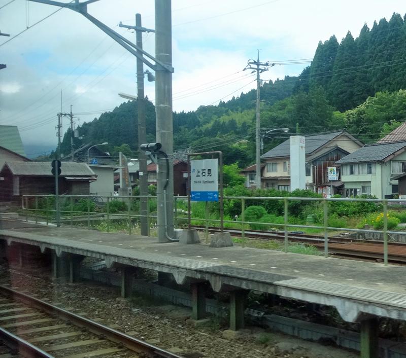 140627_kamiiwami