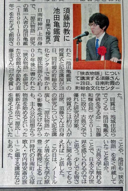 140629_newspaper