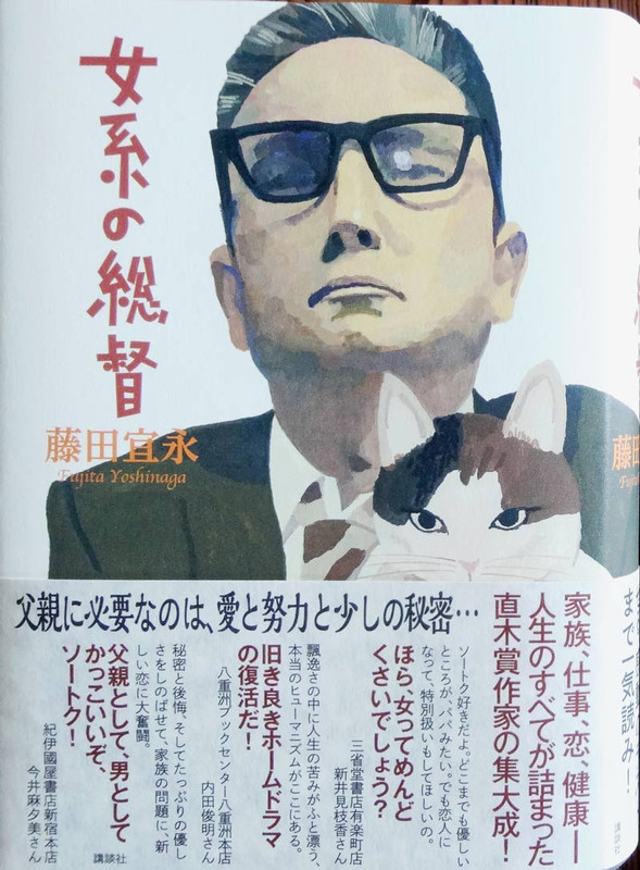 140701_soutoku