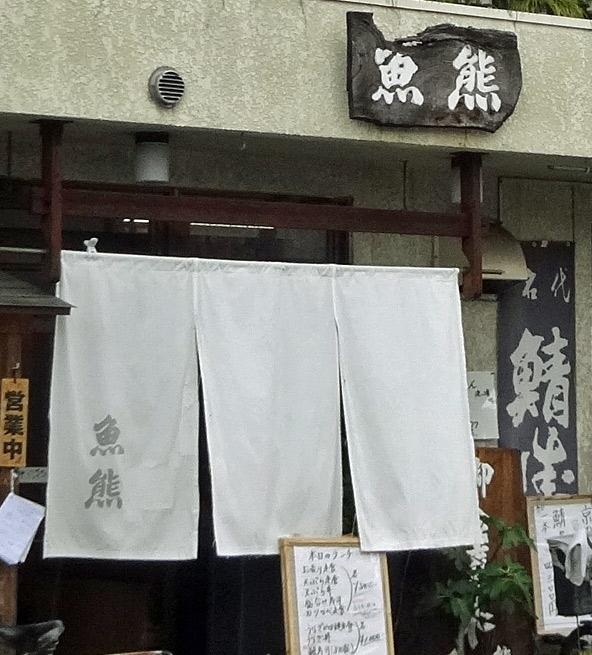 140614_uokuma1