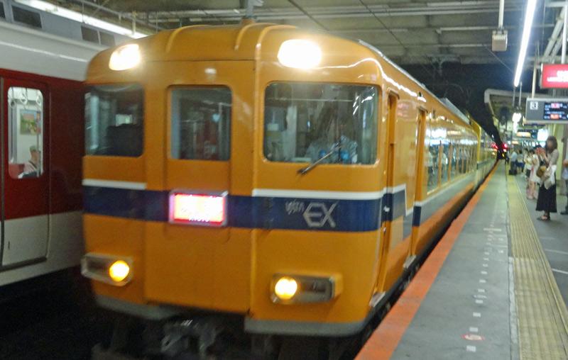 140802_express