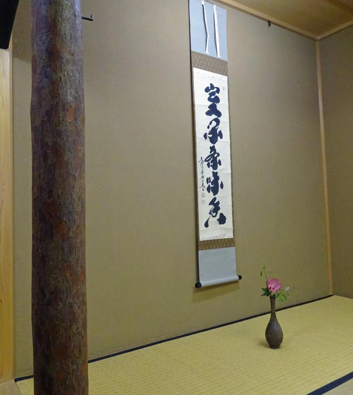 140817_tyabana