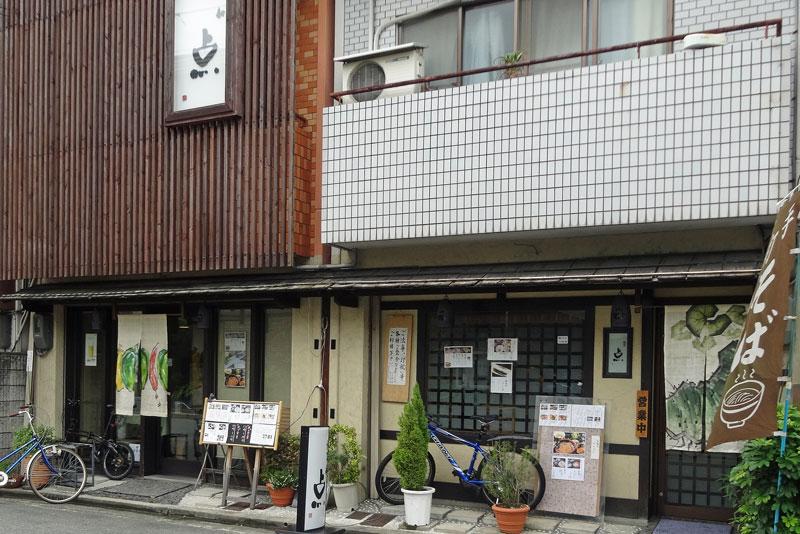 140821_wasyokuten