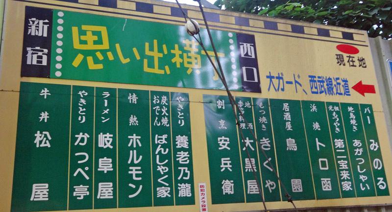 140904_omoideyokotyou2