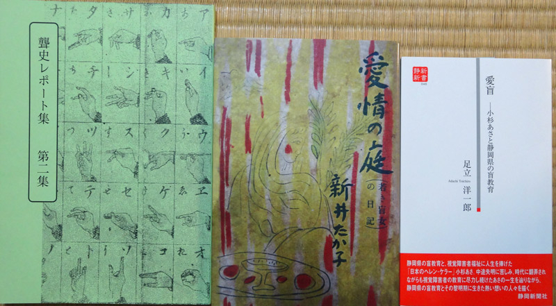 141011_books