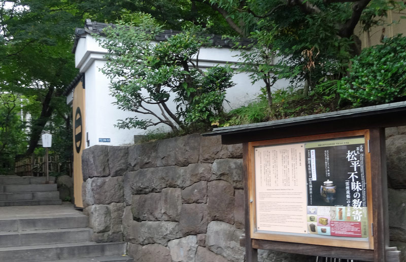 141013_fumaiko