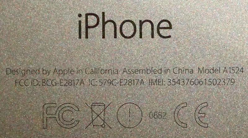 141017_iphone2