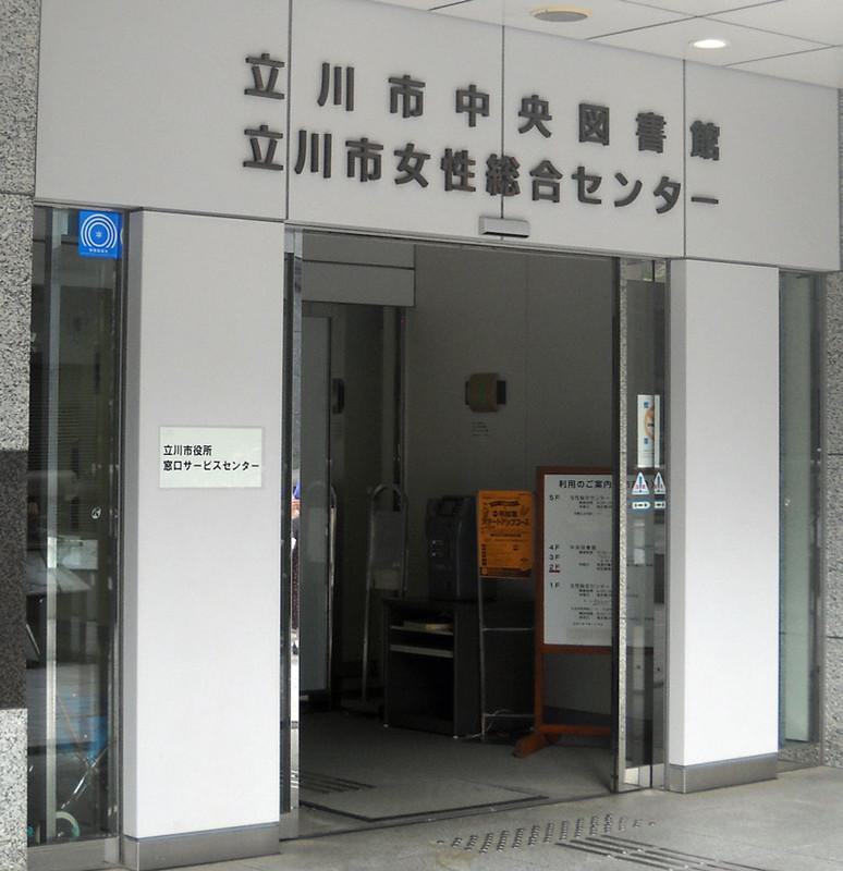 141029_tosyokan
