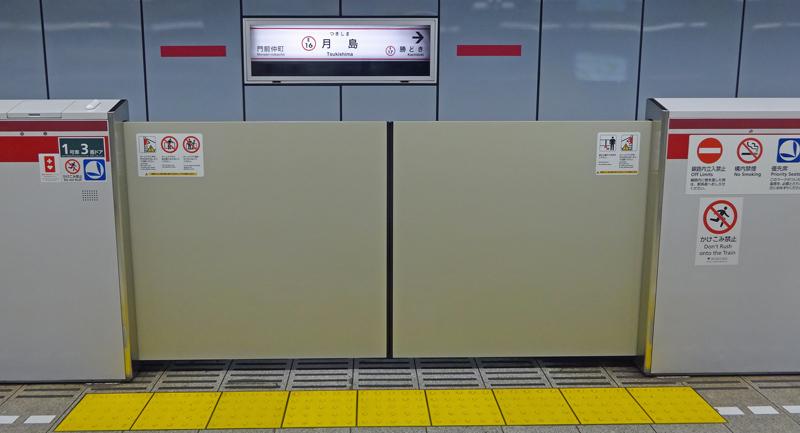 141124_tenji1