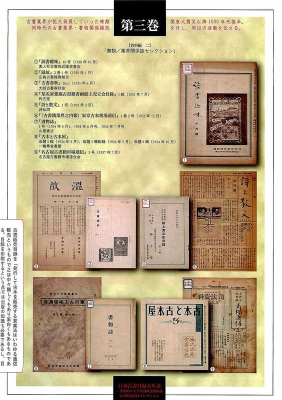 141212_mokuroku7