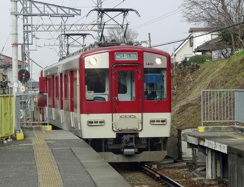 141230_kintetsu