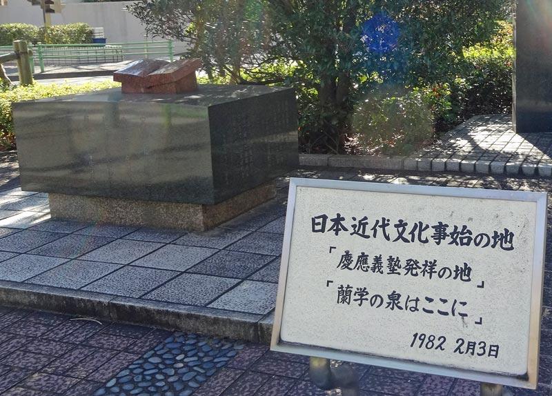 150111_fukuzawa1