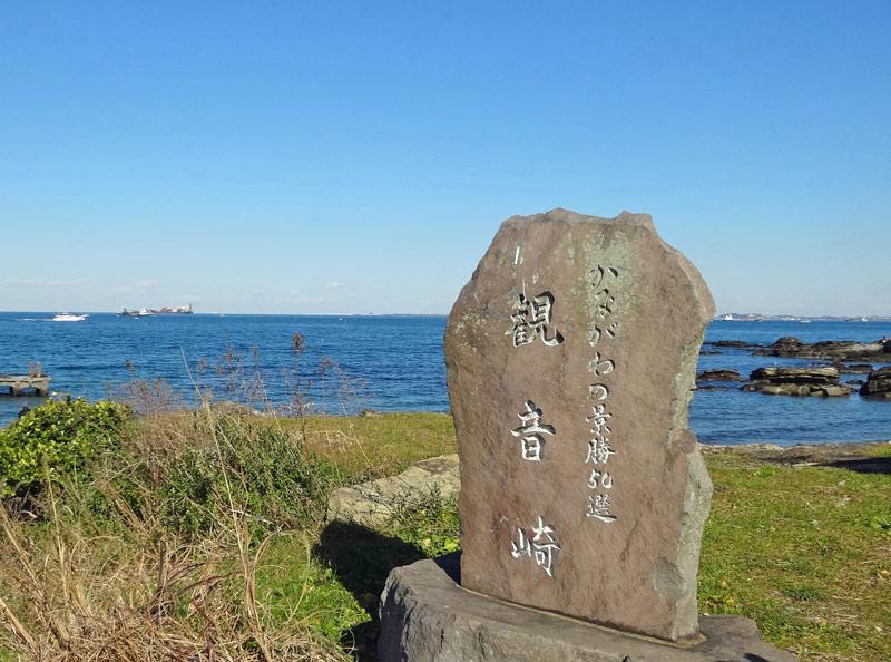 150112_keisyouhi