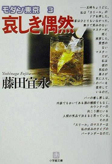 150209_fujitaguuzen