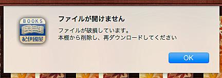 150208_error