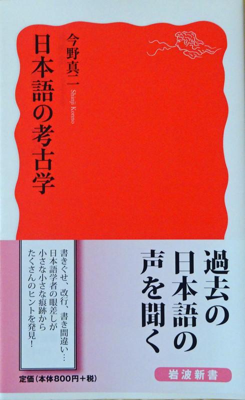 150309_konnobook