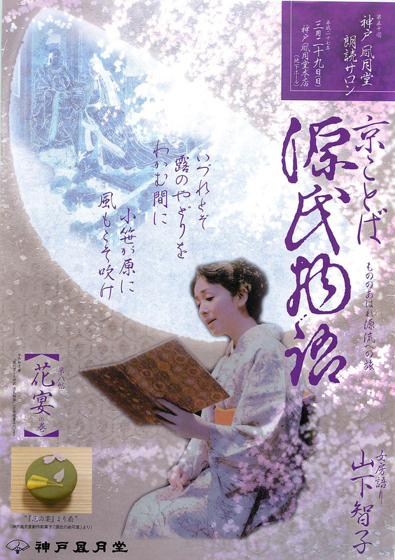 150313_yamashita1