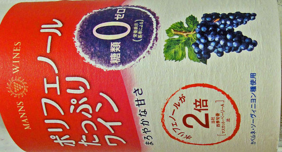 120508_wine