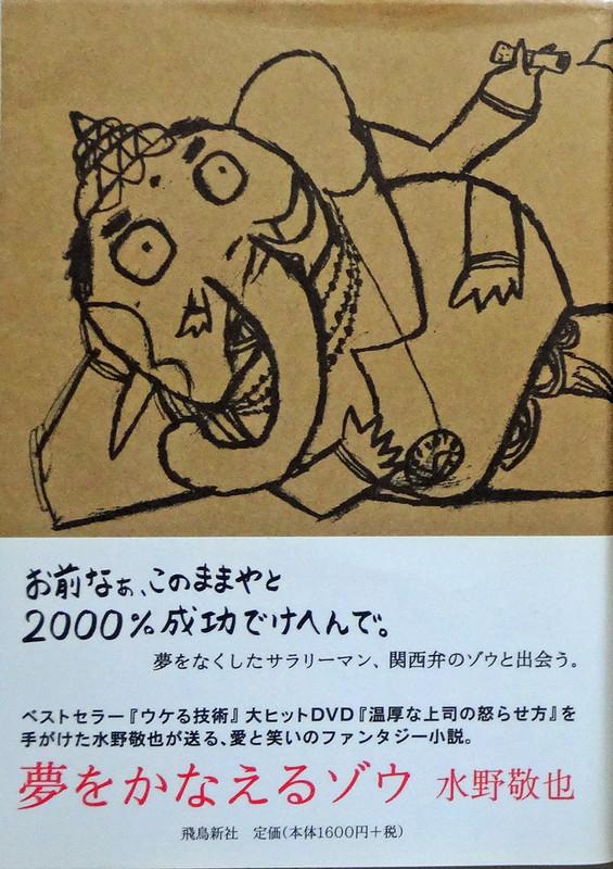 150311_yumezo1