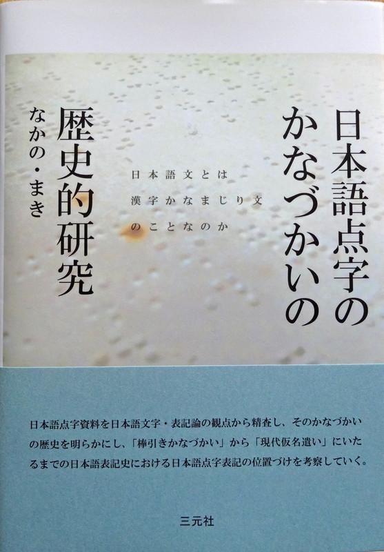 150409_nakano