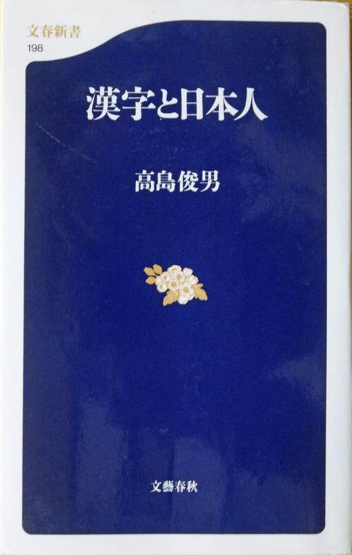 150410_kanji