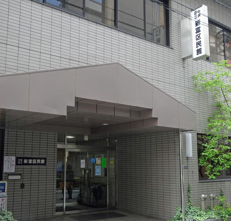 150425_sintomikuminkan