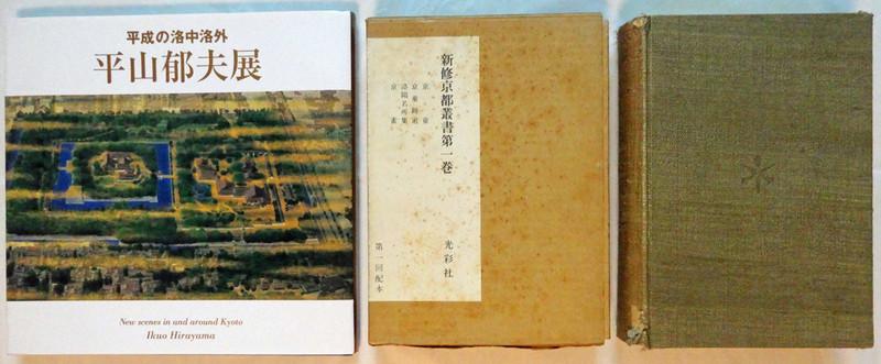 150501_books