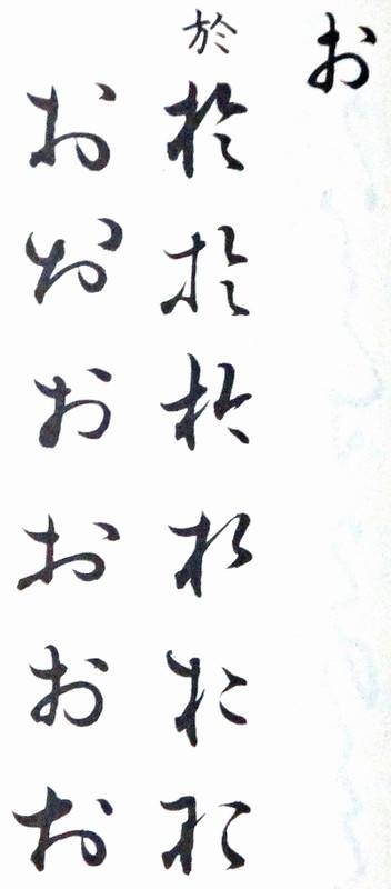 150517_hiraganao