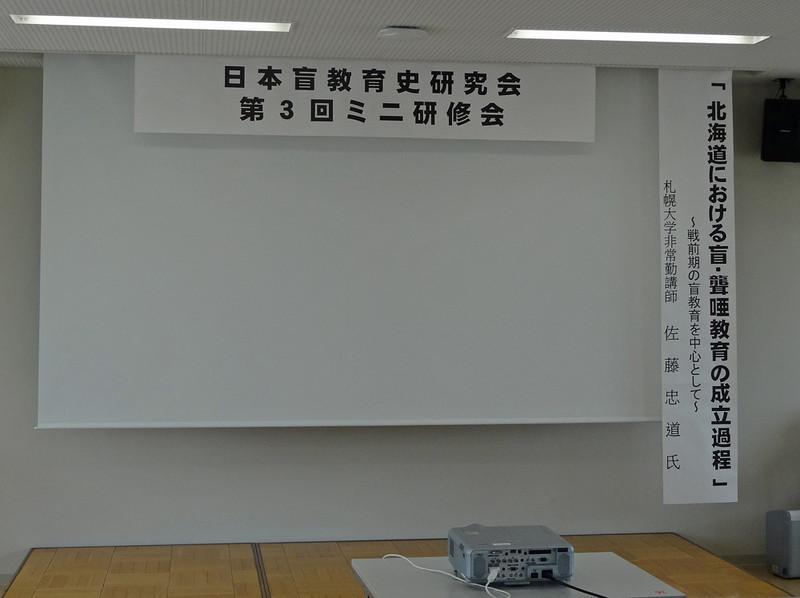150530_kaijyou