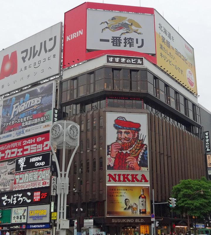 150530_nikka